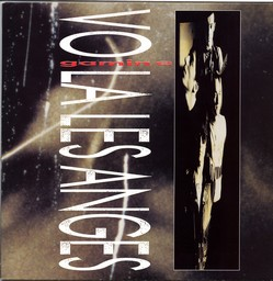 Gamine - Voilà les anges - LP