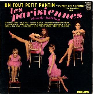 Les Parisiennes - Un tout petit pantin - 33T